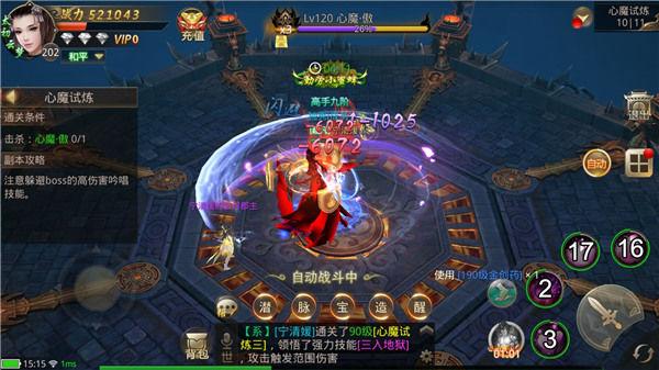 Tuyệt Thế Võ Lâm - Thêm một game kiếm hiệp sở hữu lối chơi như Võ Lâm Truyền Kỳ Mobile 11