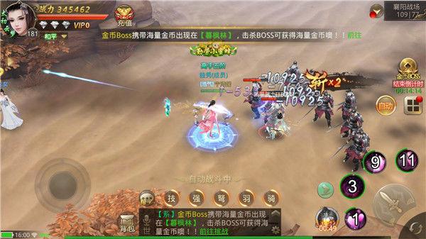 Tuyệt Thế Võ Lâm - Thêm một game kiếm hiệp sở hữu lối chơi như Võ Lâm Truyền Kỳ Mobile 9