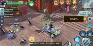 Top 8 game nhập vai có lối chơi gần giống Võ Lâm Truyền Kỳ Mobile nhất