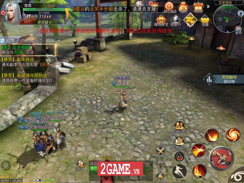 Cửu Dương VNG - Game kiếm hiệp hành động đỉnh cao sắp ra mắt làng game Việt 6