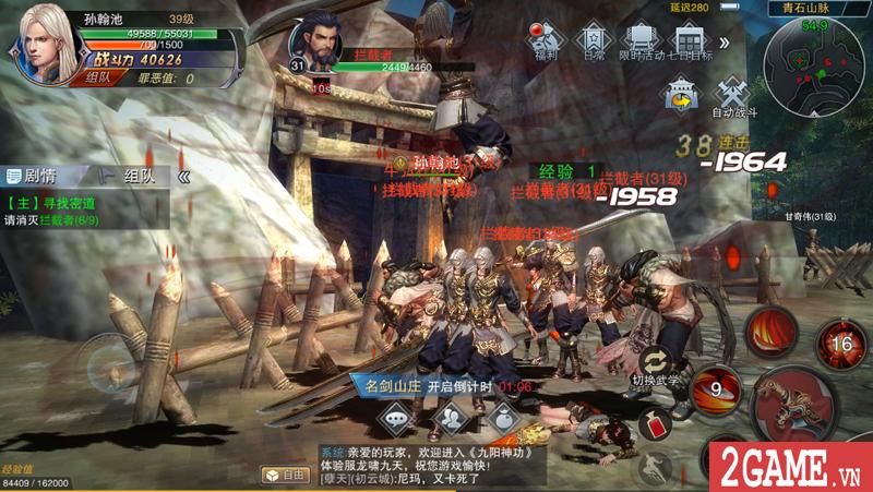 Cửu Dương VNG - Game kiếm hiệp hành động đỉnh cao sắp ra mắt làng game Việt 8