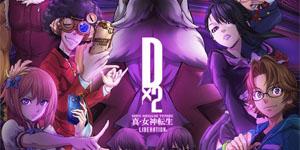 Shin Megami Tensei Liberation Dx2 – Game bắt quỷ đến từ Nhật Bản ra mắt phiên bản toàn cầu
