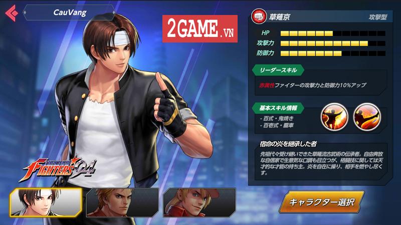 Đánh giá The King Of Fighters All Star Mobile: Đánh đấm cực phê, đúng chất game thùng 7