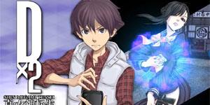 Bồi dưỡng đội hìnhtrong Shin Megami Tensei Liberation Dx2 chính là chìa khóa để bạn đi đến chiến thắng