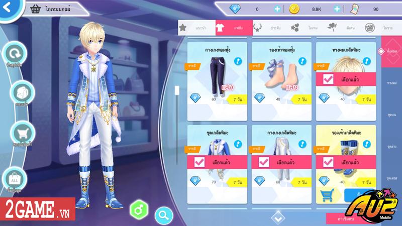 AU 2! Mobile - Tựa game vũ đạo chuẩn style Audition, cho phép bạn quẩy cực phiêu với âm nhạc sôi động 6