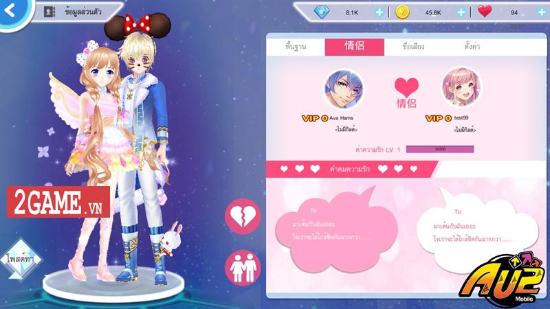 AU 2! Mobile - Tựa game vũ đạo chuẩn style Audition, cho phép bạn quẩy cực phiêu với âm nhạc sôi động 8