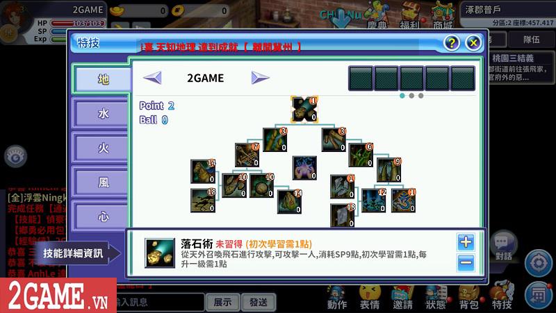 Trải nghiệm TS Online Mobile: Tái sinh nguyên bản tượng đài turn-based kinh điển 7