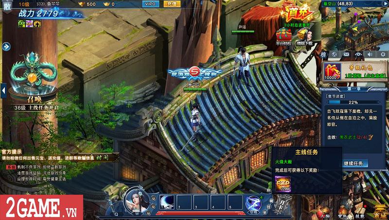 Cảm nhận webgame Nghịch Thủy Hàn: Game nhập vai cho phép hoán đổi vũ khí combo skill PK cực chất 0