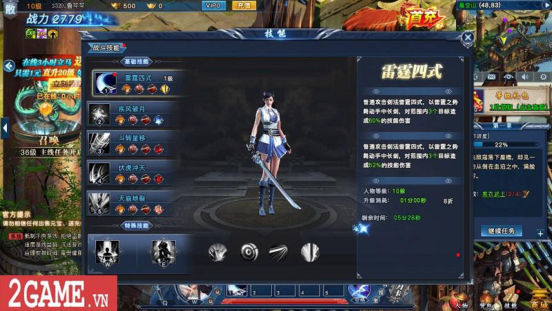 Cảm nhận webgame Nghịch Thủy Hàn: Game nhập vai cho phép hoán đổi vũ khí combo skill PK cực chất 3