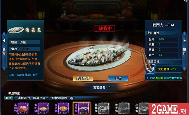 Cảm nhận webgame Nghịch Thủy Hàn: Game nhập vai cho phép hoán đổi vũ khí combo skill PK cực chất 12