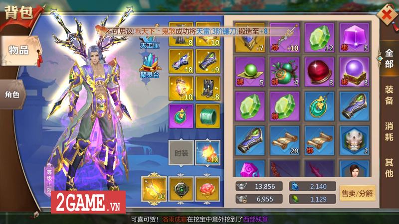 Thục Sơn Kỳ Hiệp Mobile - Tựa game nhập vai chuyển thể từ PC trên 10 năm tuổi cập bến Việt Nam 7