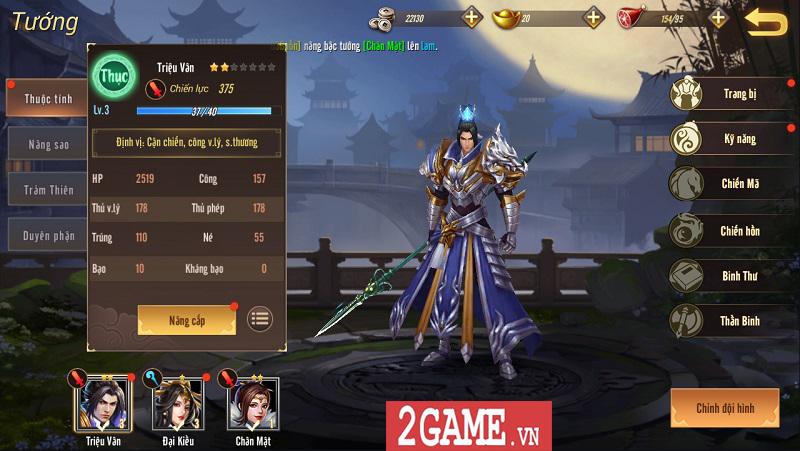 Trải nghiệm Võ Thần Vô Song: Game đấu thẻ tướng với những hiệu ứng kĩ năng mãn nhãn 11
