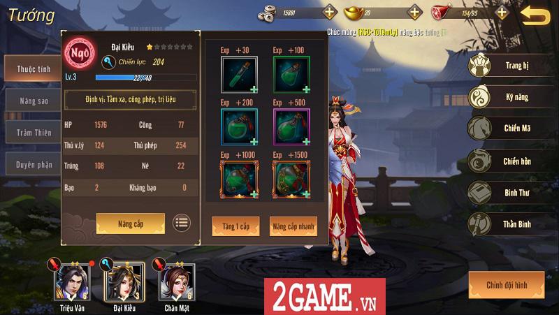 Trải nghiệm Võ Thần Vô Song: Game đấu thẻ tướng với những hiệu ứng kĩ năng mãn nhãn 12