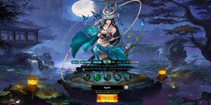 Tặng 555 giftcode game Võ Lâm Truyền Kỳ H5