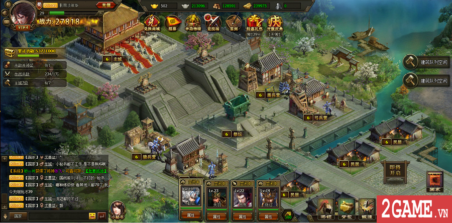 Webgame Loạn Tam Quốc cập bến Việt Nam, do CMN Online phát hành 0
