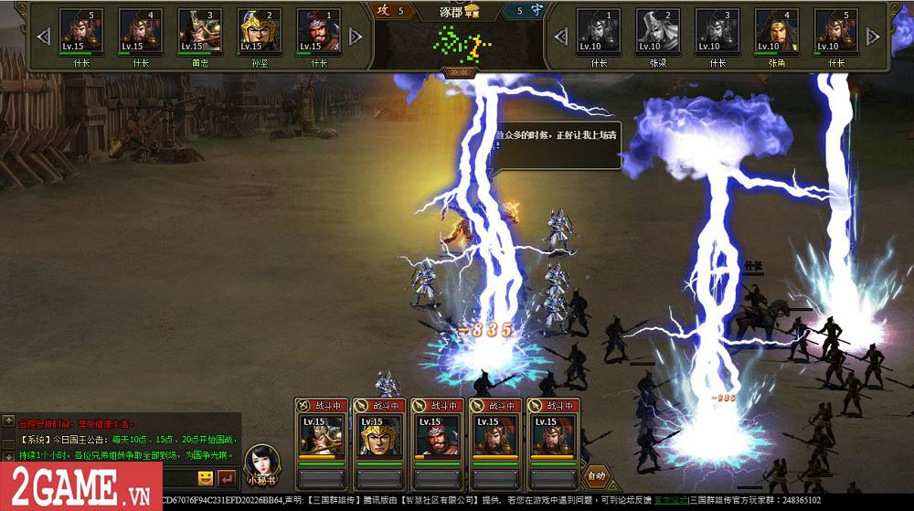 Chơi thử Webgame Loạn Tam Quốc: Game SLG đầu tư chỉn chu về kĩ năng và hiệu ứng của các tướng lĩnh 3