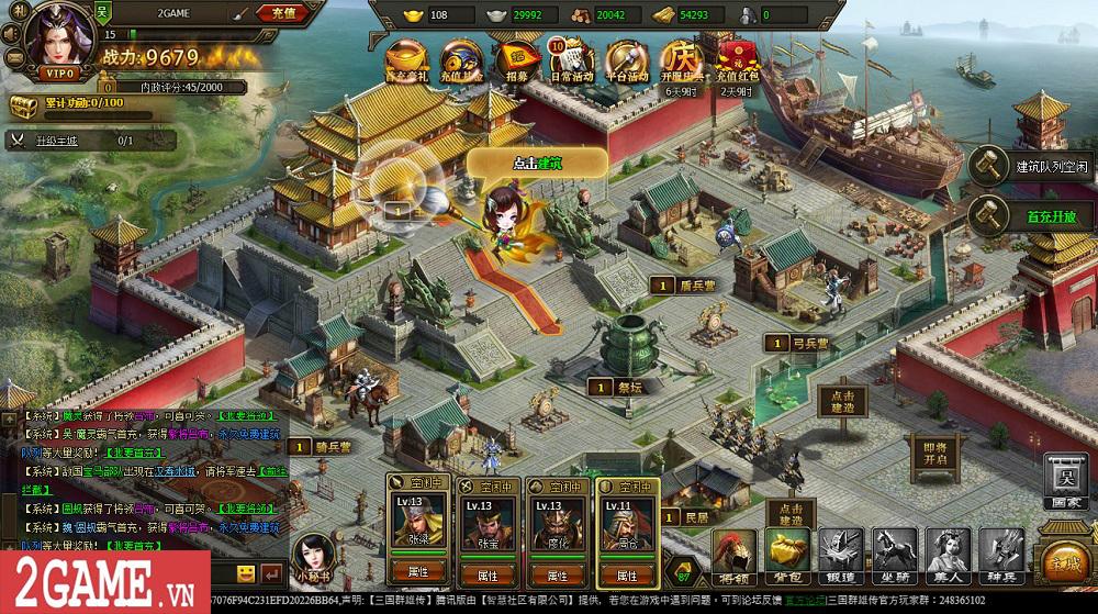 Chơi thử Webgame Loạn Tam Quốc: Game SLG đầu tư chỉn chu về kĩ năng và hiệu ứng của các tướng lĩnh 14