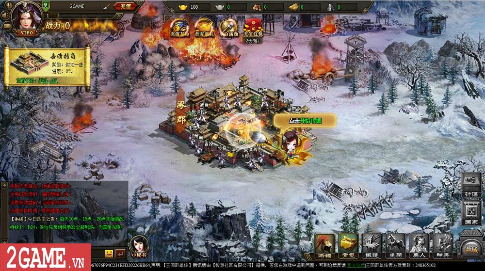 Chơi thử Webgame Loạn Tam Quốc: Game SLG đầu tư chỉn chu về kĩ năng và hiệu ứng của các tướng lĩnh 2