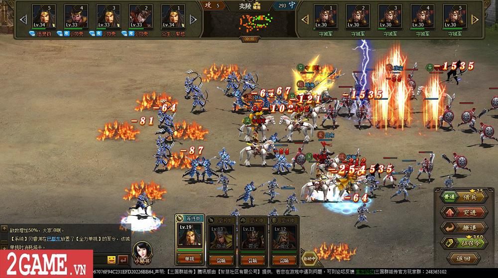 Chơi thử Webgame Loạn Tam Quốc: Game SLG đầu tư chỉn chu về kĩ năng và hiệu ứng của các tướng lĩnh 11