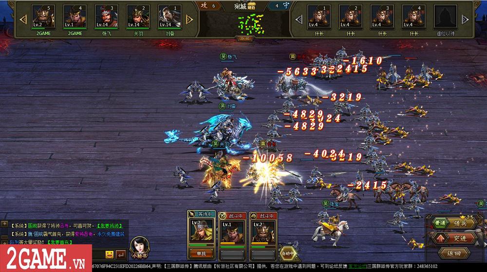 Chơi thử Webgame Loạn Tam Quốc: Game SLG đầu tư chỉn chu về kĩ năng và hiệu ứng của các tướng lĩnh 8
