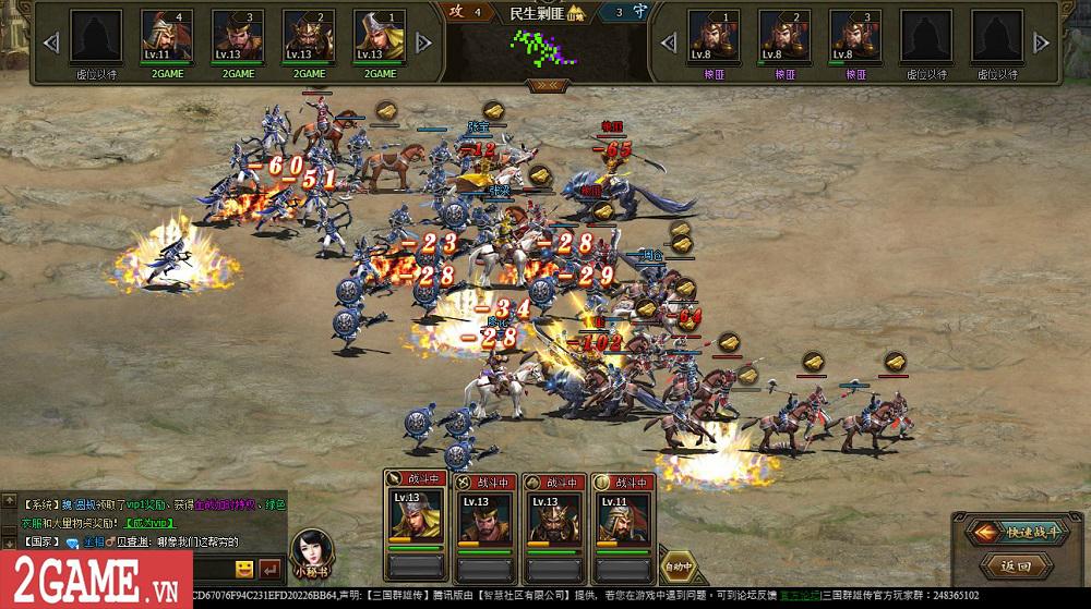 Chơi thử Webgame Loạn Tam Quốc: Game SLG đầu tư chỉn chu về kĩ năng và hiệu ứng của các tướng lĩnh 12
