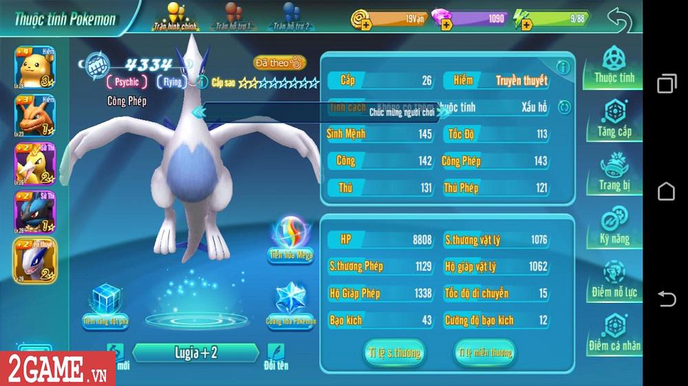 Làng Quái Thú Mobile tái hiện một thế giới Pokemon chân thực đúng như mong đợi của người chơi 4