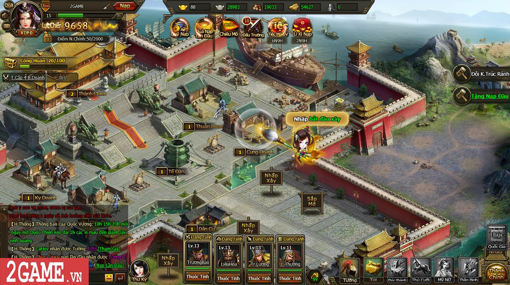 Sự xuất hiện của Loạn Tam Quốc giúp game thủ có webgame chiến thuật hay ho để chơi 7