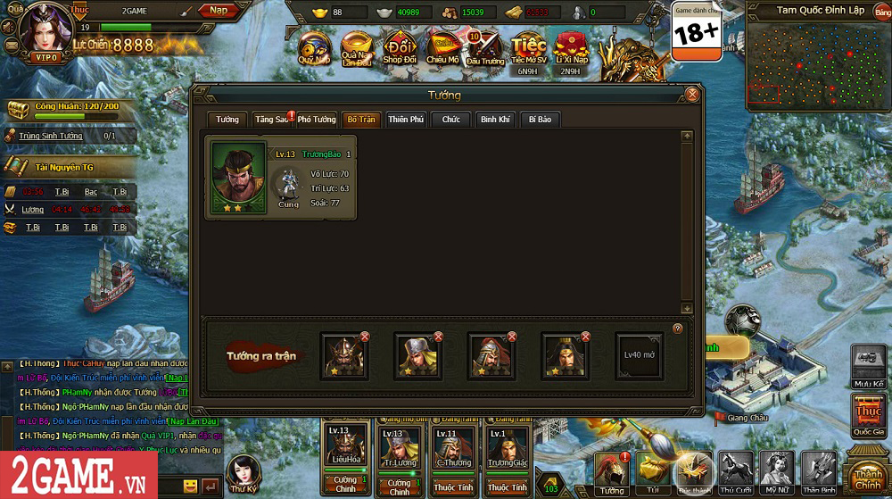 Sự xuất hiện của Loạn Tam Quốc giúp game thủ có webgame chiến thuật hay ho để chơi 11