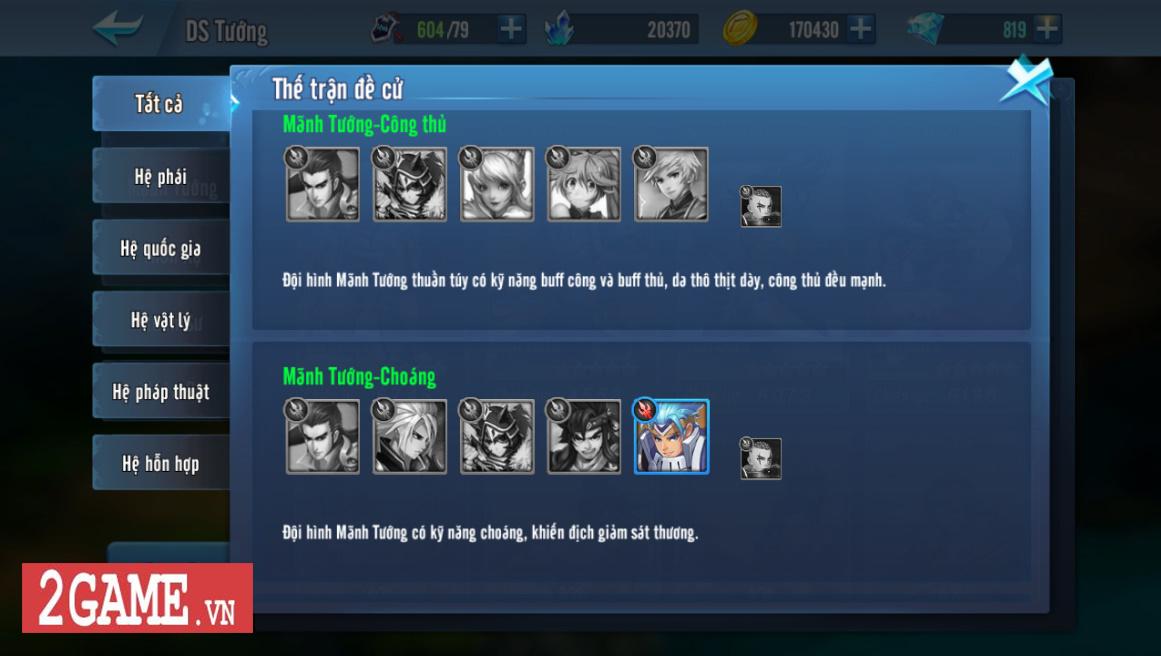 Cảm nhận Đế Vương Bá Nghiệp Mobile: Game chiến thuật thả quân càng chơi càng nghiện 9