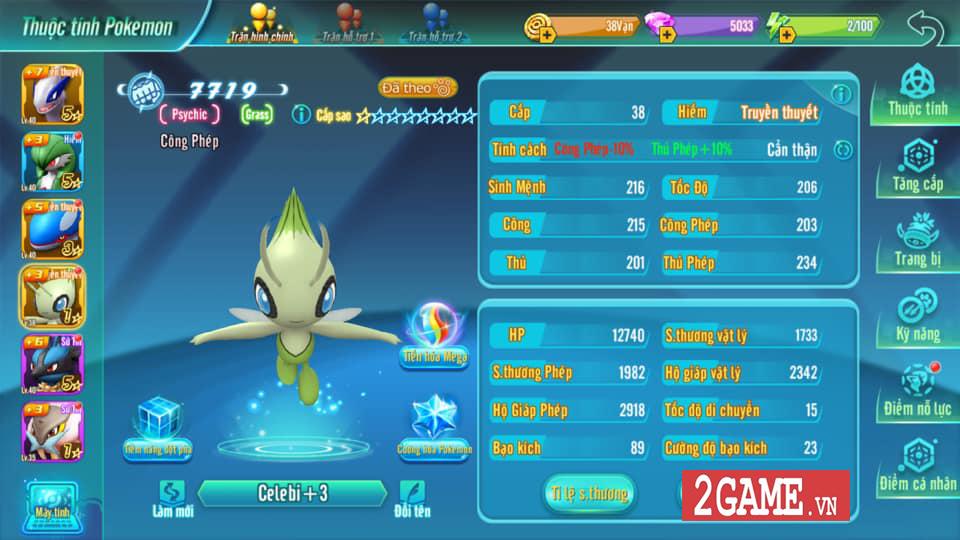 Game thủ Làng Quái Thú Mobile được tự do lựa chọn các kiểu nuôi dưỡng Pokemon 6