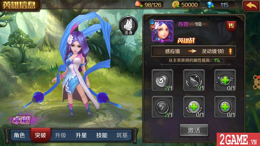 Đại Chúa Tể Mobile cho người chơi tu tiên theo kiểu mới lạ lần đầu xuất hiện tại Việt Nam 3