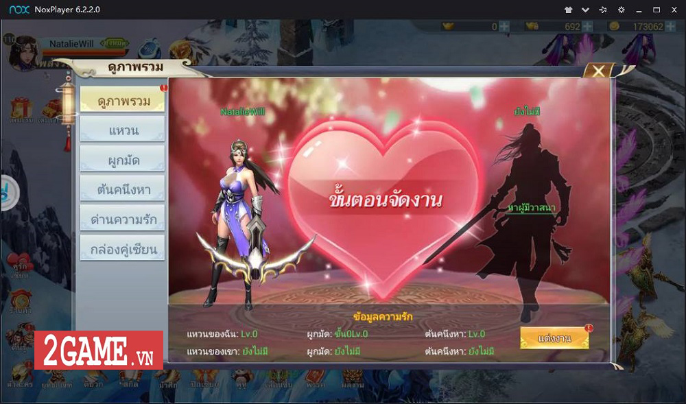Long Chiến Thương Khung Mobile - game MMORPG 2D nhẹ nhàng, trong sáng cập bến Việt Nam 8
