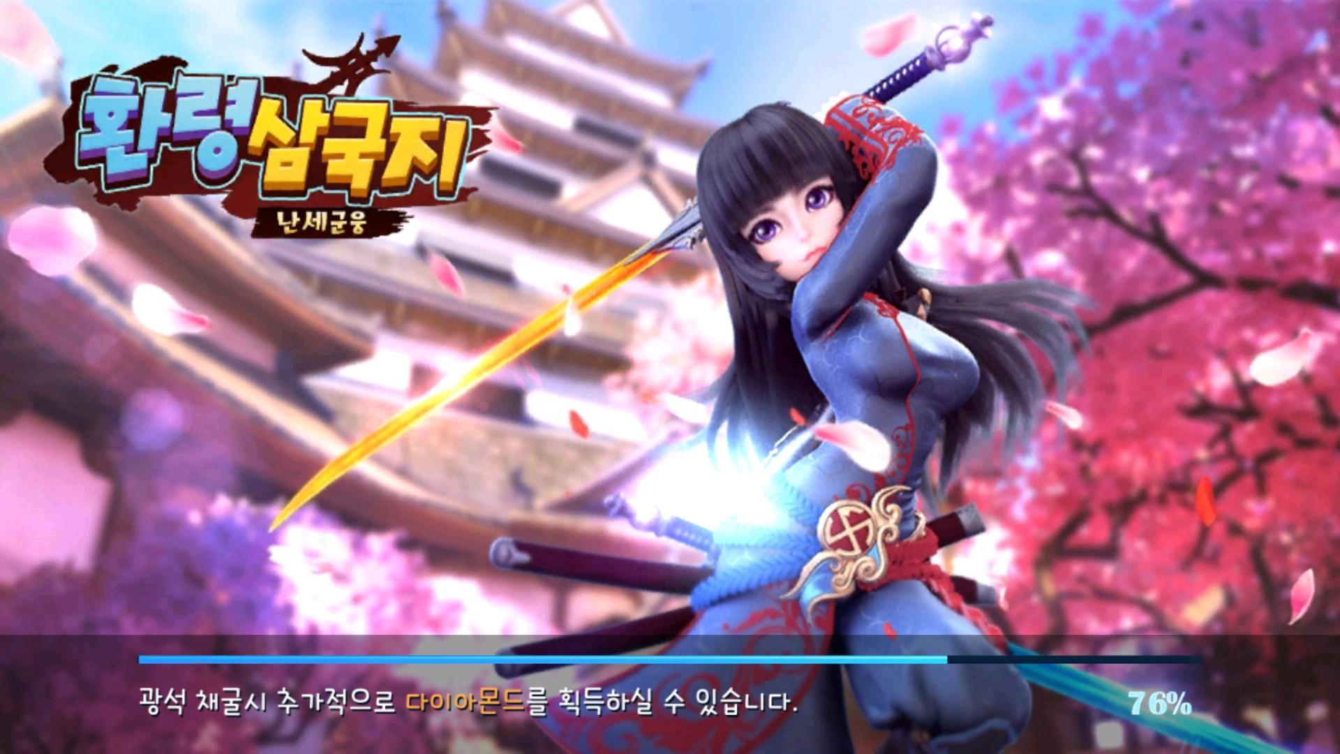 Thần Long 3Q Mobile - Thêm một game đấu thẻ tướng thú vị mới nữa của Funtap lộ diện 2
