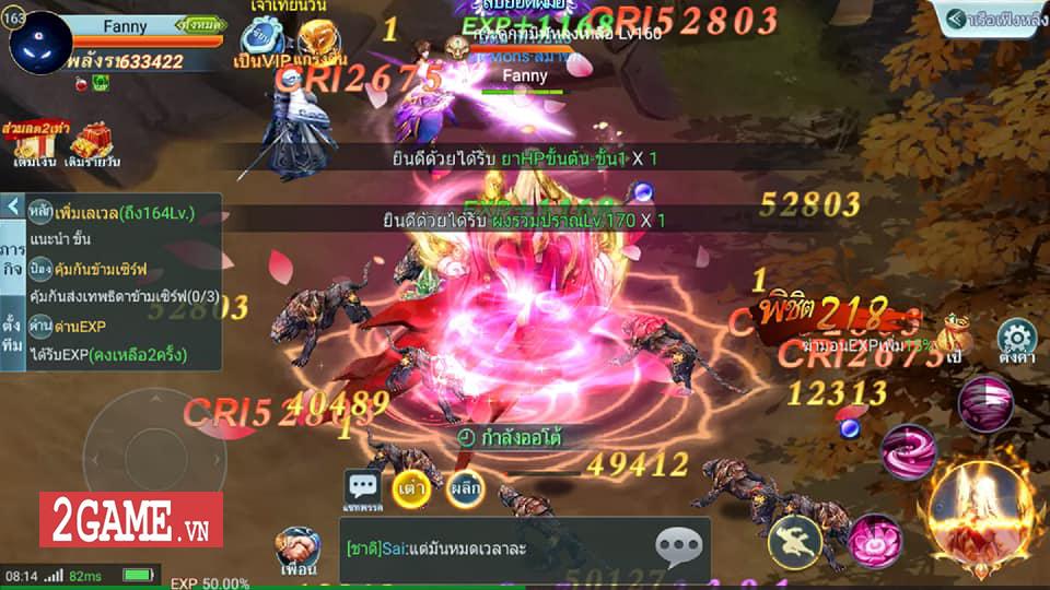 Long Chiến Thương Khung Mobile - game MMORPG 2D nhẹ nhàng, trong sáng cập bến Việt Nam 0