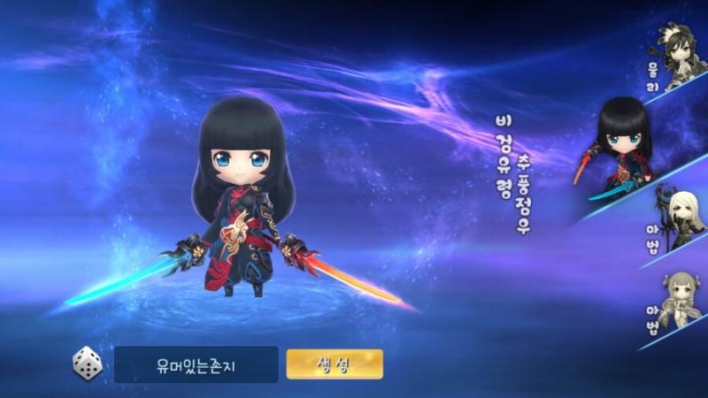 Thần Long 3Q Mobile - Thêm một game đấu thẻ tướng thú vị mới nữa của Funtap lộ diện 1