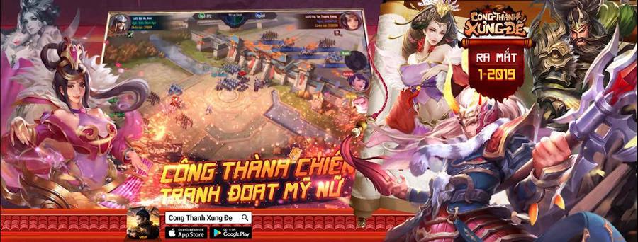 Công Thành Xưng Đế Mobile - Thêm một game chiến thuật điều binh khiển tướng nữa cập bến Việt Nam 0