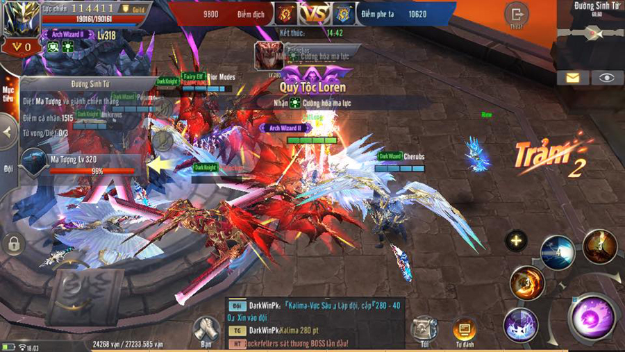 Người chơi MU Awaken VNG sắp được Voice Chat thoải mái rồi! 4
