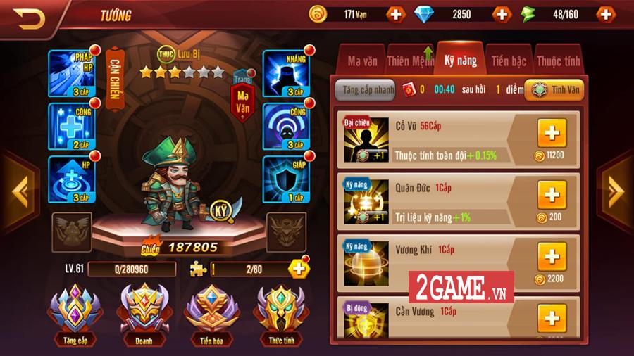 MT Tam Quốc - DotA Truyền Kỳ 2 tiếp tục làm mới sau gần một tháng ra mắt làng game Việt 1