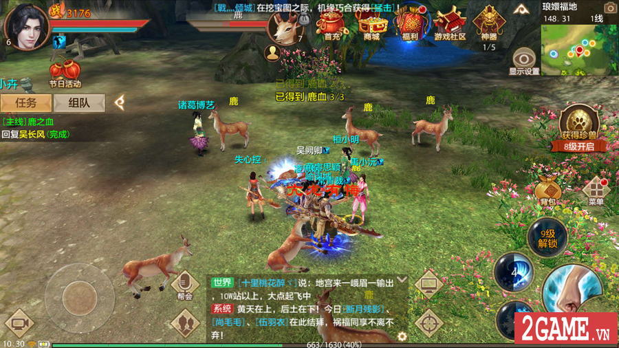 9fff9c7f-2game-tan-thien-long-mobile-vng-anh-5.jpg (900×506)