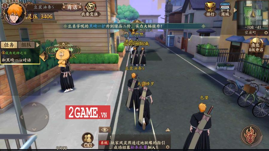 Game hành động bom tấn BLEACH Mobile 3D sắp ra mắt tại thị trường Việt Nam 1