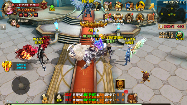 Thánh Chiến 3D - Game nhập vai lột tả cuộc chiến giữa các Thiên sứ cập bến Việt Nam 1
