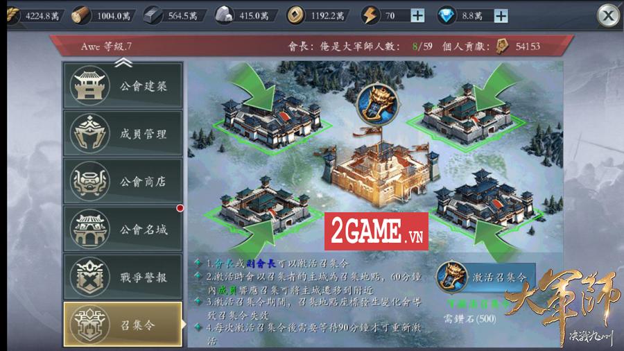 Tam Quốc Vương Giả Mobile - Thêm một game điều binh khiển tướng mới nữa của Funtap 5