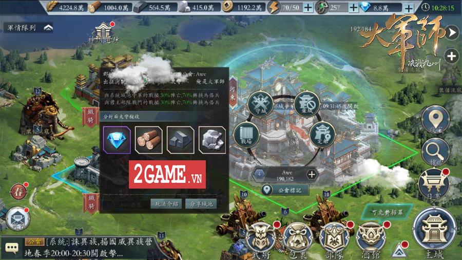Tam Quốc Vương Giả Mobile - Thêm một game điều binh khiển tướng mới nữa của Funtap 3