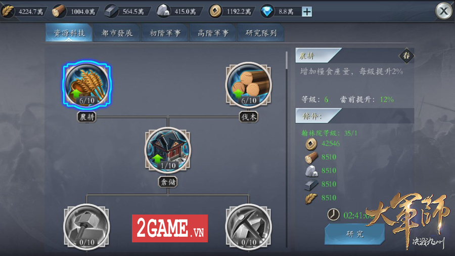 Tam Quốc Vương Giả Mobile - Thêm một game điều binh khiển tướng mới nữa của Funtap 7