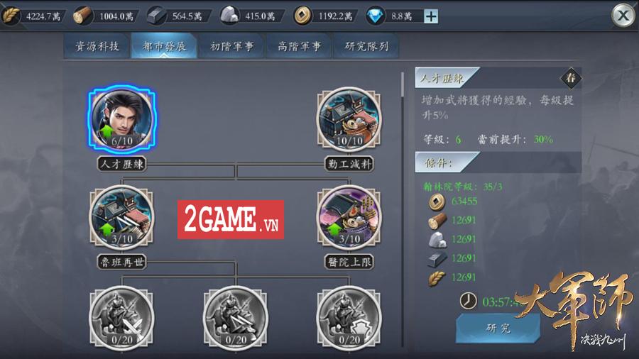 Tam Quốc Vương Giả Mobile - Thêm một game điều binh khiển tướng mới nữa của Funtap 8