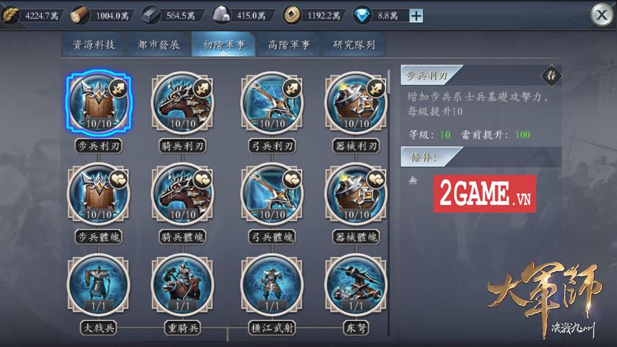 Tam Quốc Vương Giả Mobile - Thêm một game điều binh khiển tướng mới nữa của Funtap 9