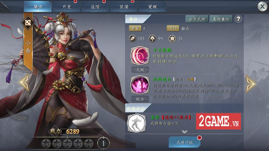 Tam Quốc Vương Giả Mobile - Thêm một game điều binh khiển tướng mới nữa của Funtap 4