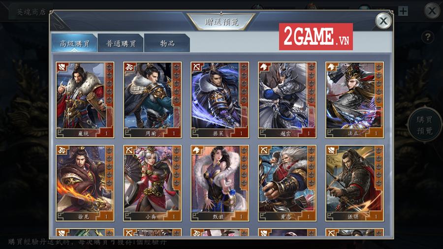 Tam Quốc Vương Giả Mobile - Thêm một game điều binh khiển tướng mới nữa của Funtap 11