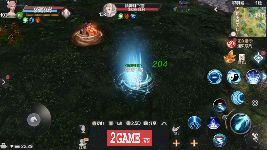 2game-anh-the-gioi-hoan-my-mobile-hd-2.jpg (900×506)