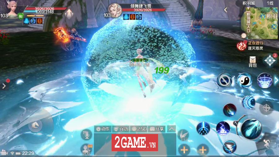 2game-anh-the-gioi-hoan-my-mobile-hd-3.jpg (900×506)